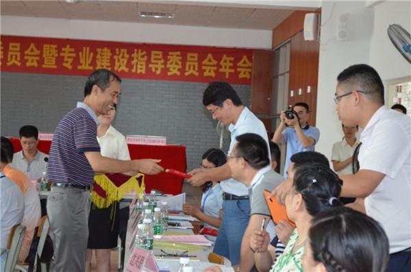 清远市技师学院隆重举行第四届校企合作指导委员会年会暨专业建设指导委员会成立大会