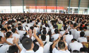 广州市白云工商技师学院隆重举行2014级新生开学典礼