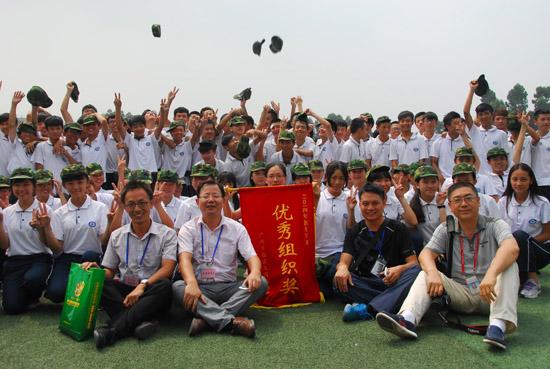 广州白云技校计算机系新生军训