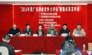 广东省职业教育学校竞争力评估是其中第二项的内容