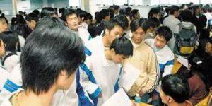 广州市2016届技校毕业生预订会暨应往届技校毕业生招聘会