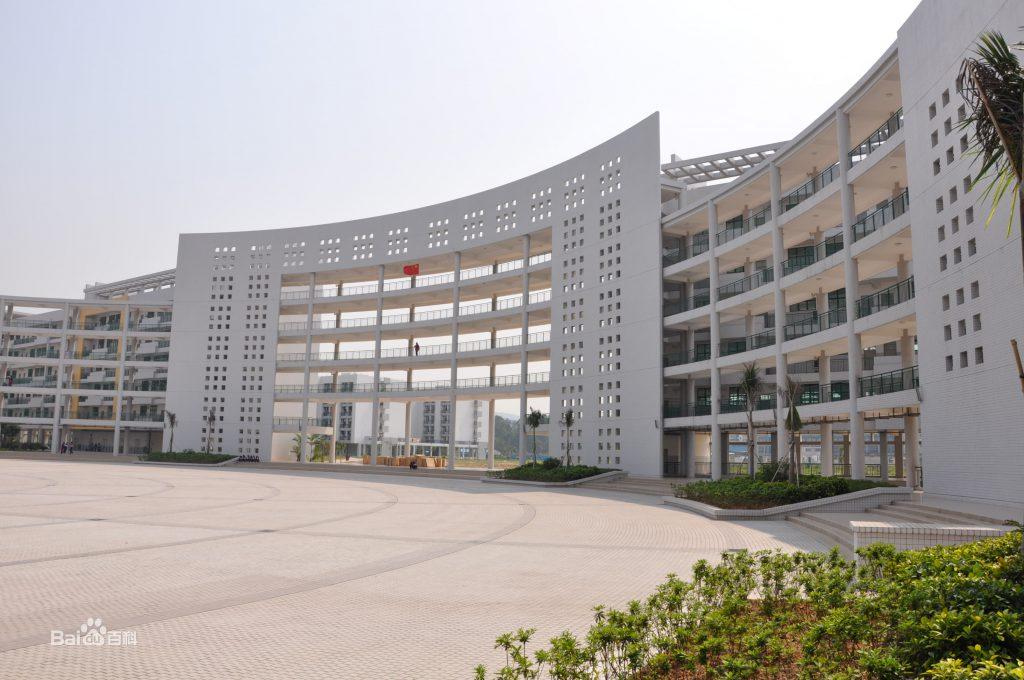 广州市财经职业学校