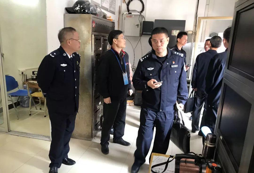 加强警校沟通合作 打造平安和谐校园—广州市公安局内保支队领导莅临学院指导安全工作