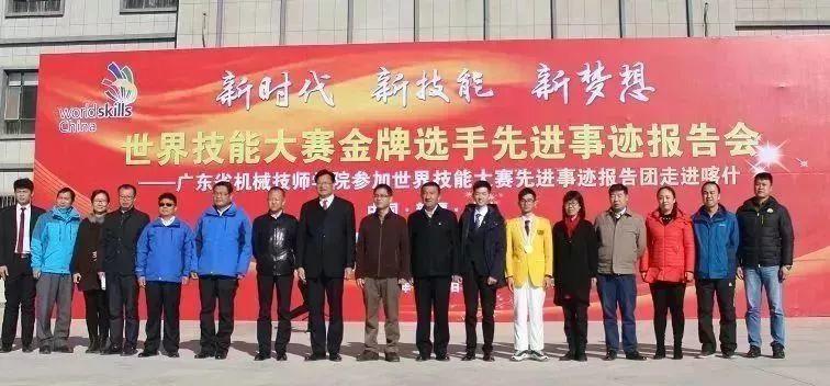 广州轻工技师学院手绘图