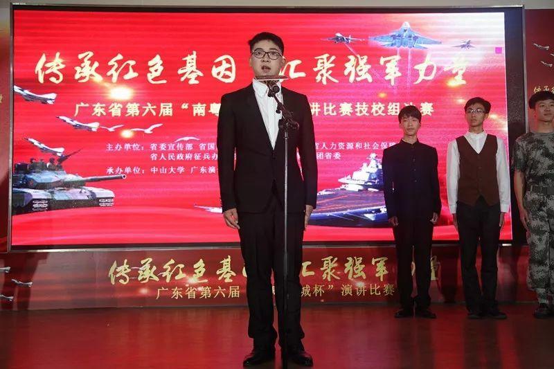 """喜讯丨我院学子在广东省第六届""""南粤长城杯""""演讲比赛获佳绩"""
