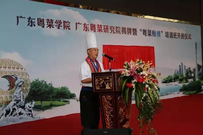 广东首家!我院校企共建的广东粤菜学院、广东粤菜研究院成立啦!