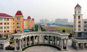 中国职业学校排名