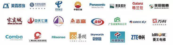 广东省城市建设技师学院2018年招生简章