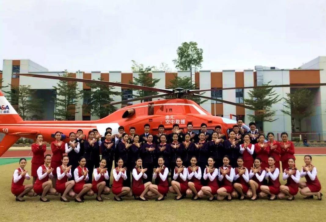 体验空中救援,直升机飞进校园!