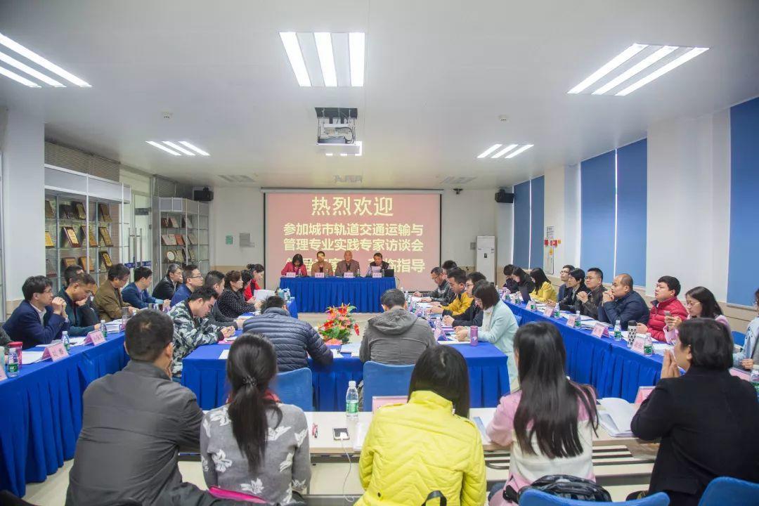 我院承办第三届广东省技工院校技能大赛城市轨道交通运输与管理项目决赛