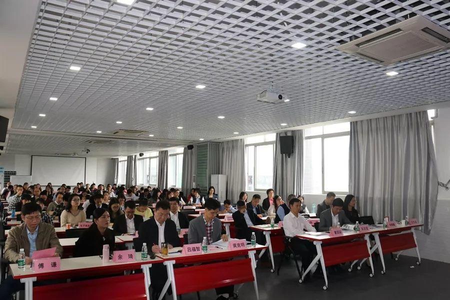 围绕产业转型升级,深化专业内涵建设 | 2018年校级专业建设研讨会圆满结束