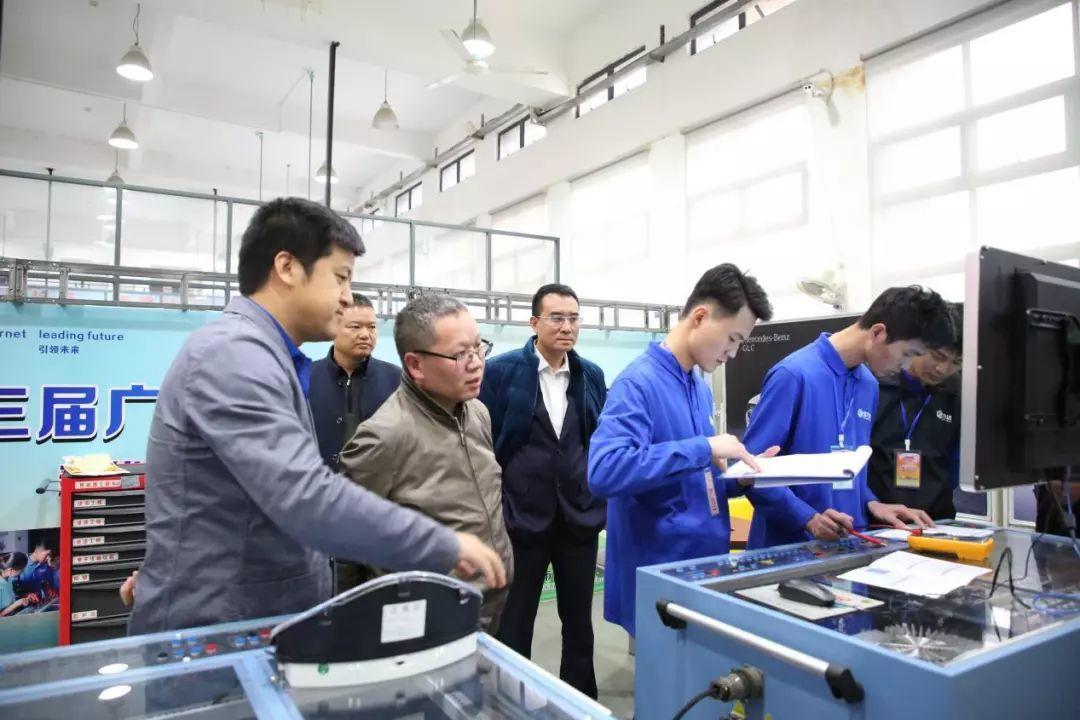 学院承办第三届广东省技工院校技能大赛新能源汽车检测与维修项目并获佳绩