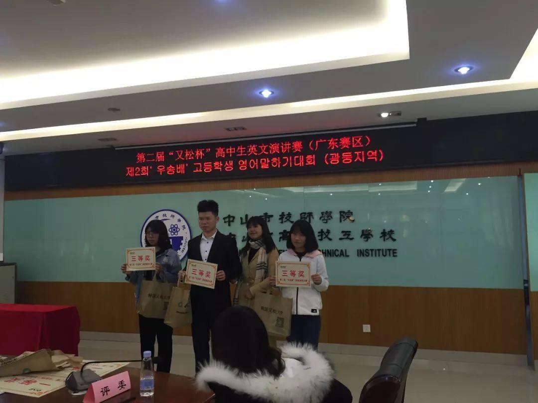 喜讯|我院5位学生接受韩国又松大学的邀请去韩国游学!