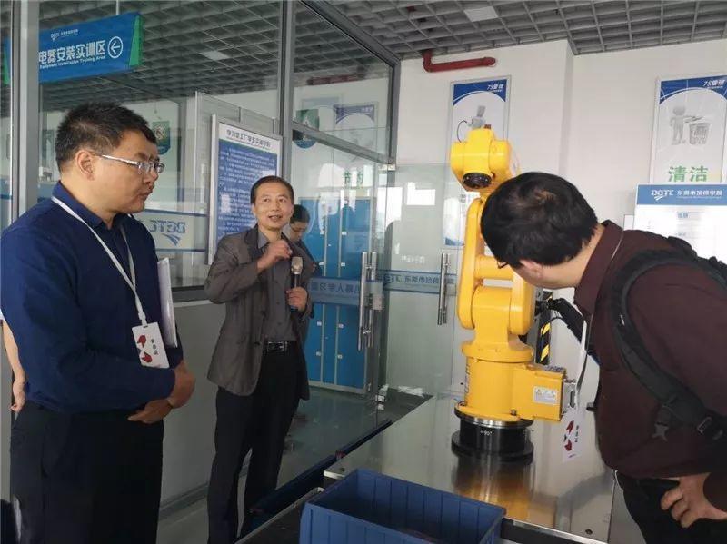 「迈向工业4.0」新工科教育教学暨第二届机器人学院与创新人才培养研讨会在我院成功举行