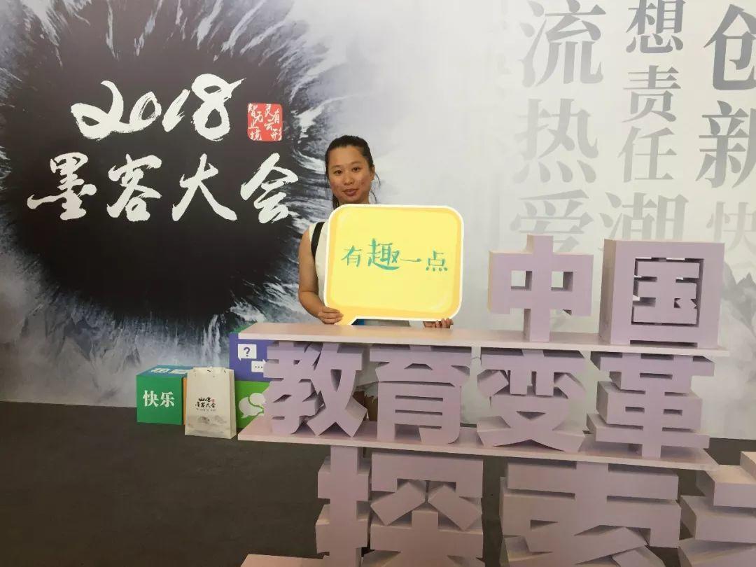 """安得情怀似初心 且向杏坛觅芳馨——记""""南粤优秀教师""""谢静匀"""
