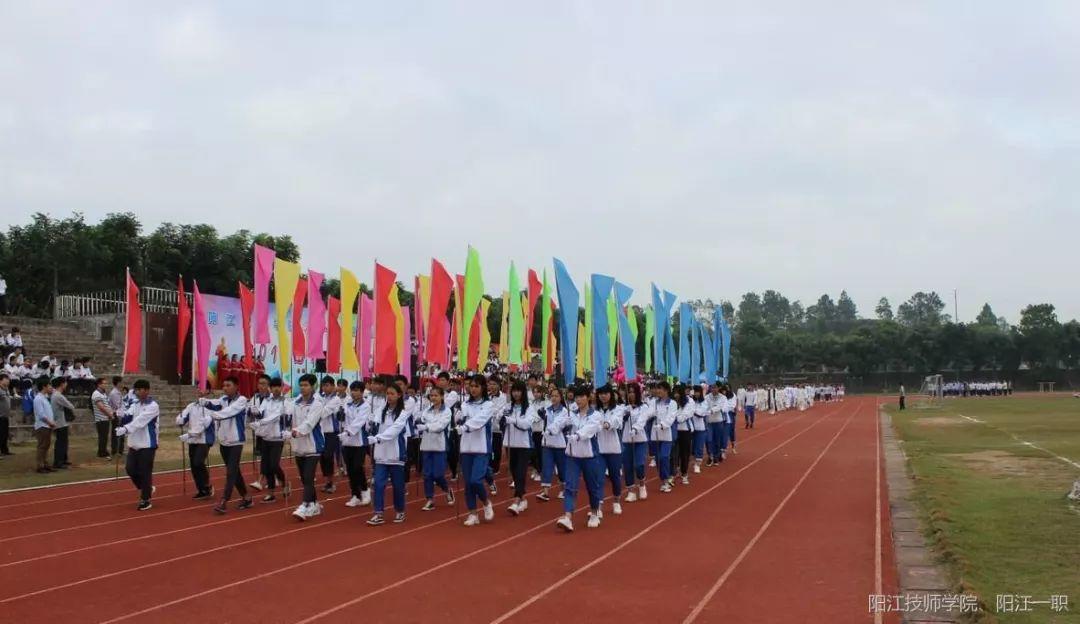 校运会〡我校隆重举办2018年田径运动会