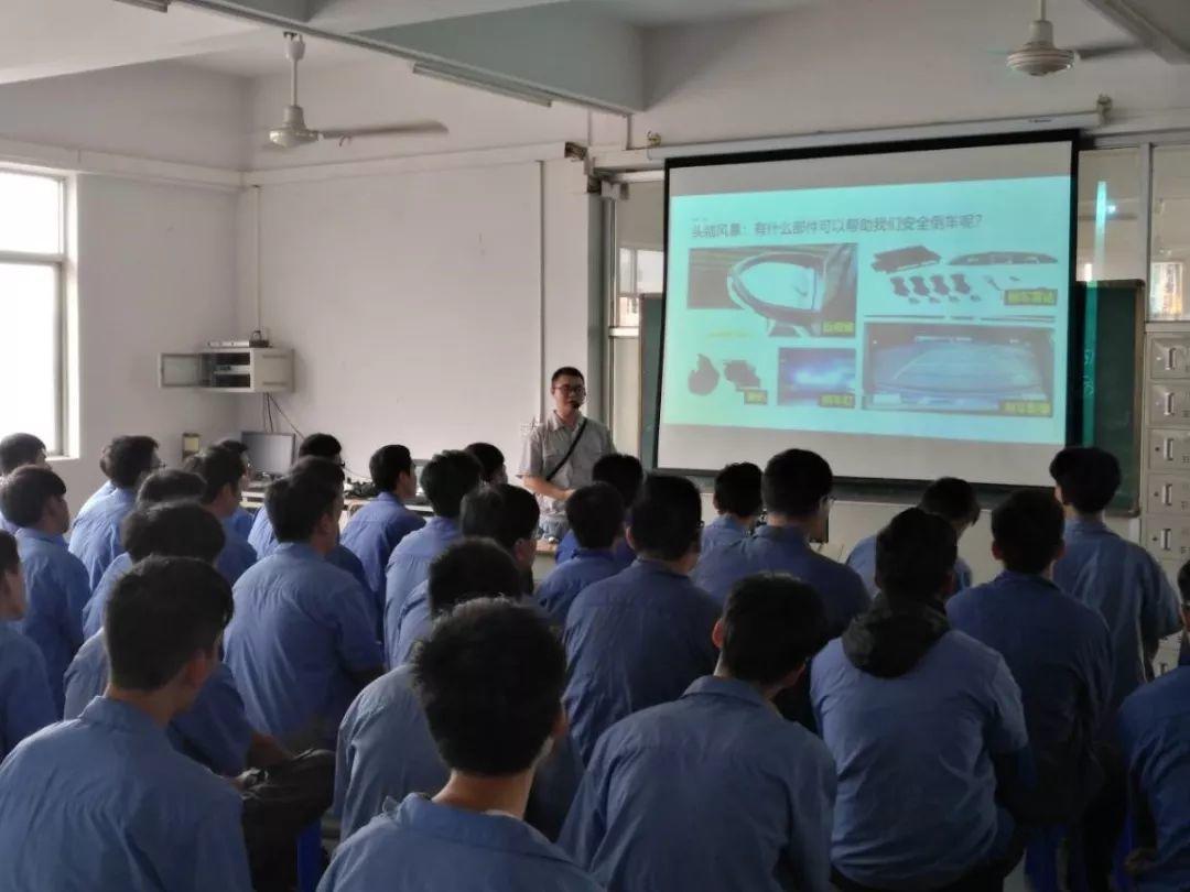 资源整合、科学布局——汽车工程系工学一体教学场地优化升级