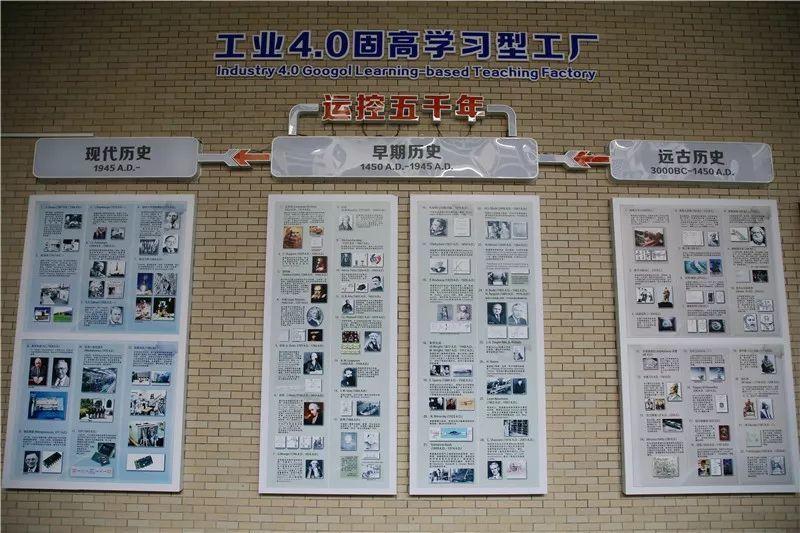 2018东莞教育总评榜我院获殊荣