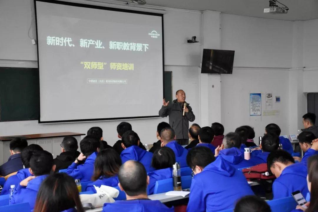 中德诺浩全国职业院校师资培训首次在江门市技师学院举办
