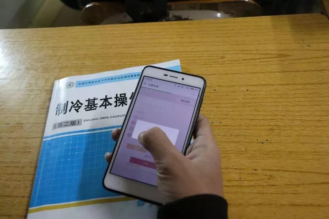 【宪法宣传活动月】我院宪法宣传月活动圆满落幕!
