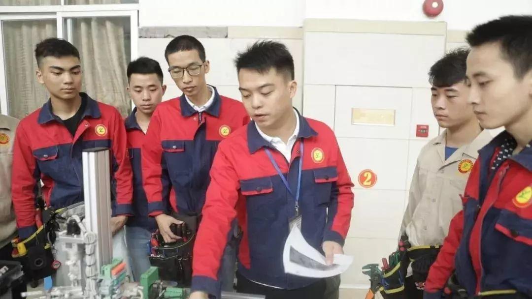 岭南现代技师学院