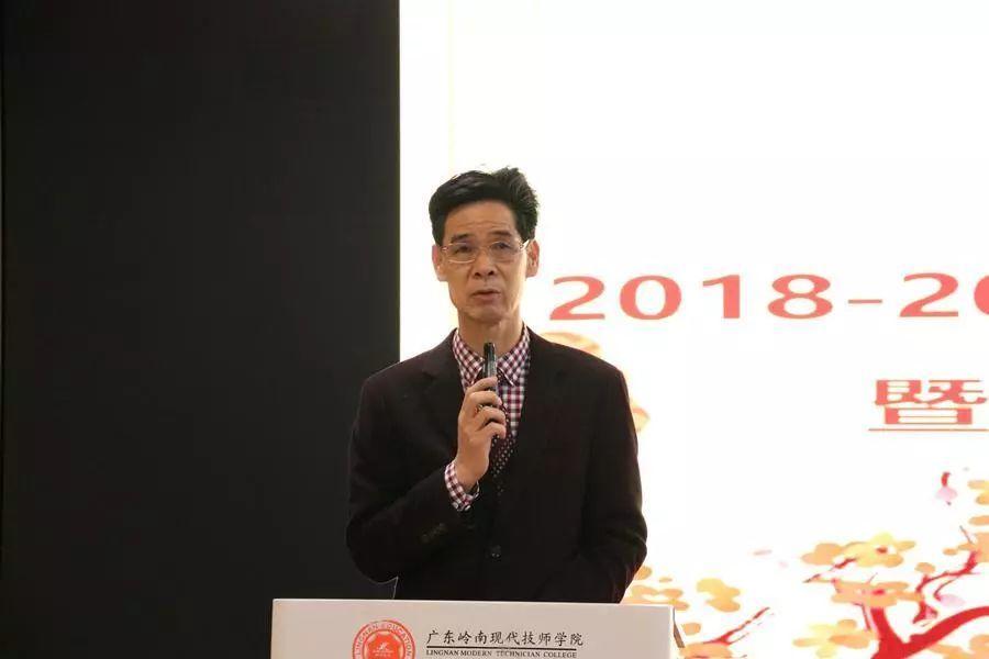 """大会+利是+聚餐,广东岭南现代技师学院""""硬核开工""""!"""
