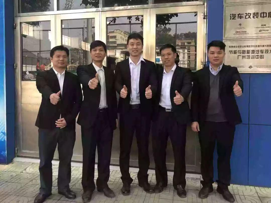 快看!广州市交通技师学院2019年秋季招生正式启动啦!