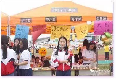 惠州市技师学院2019年秋季招生简章抢先知