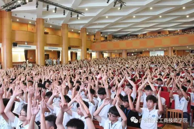 广州技校前十名学校有哪些